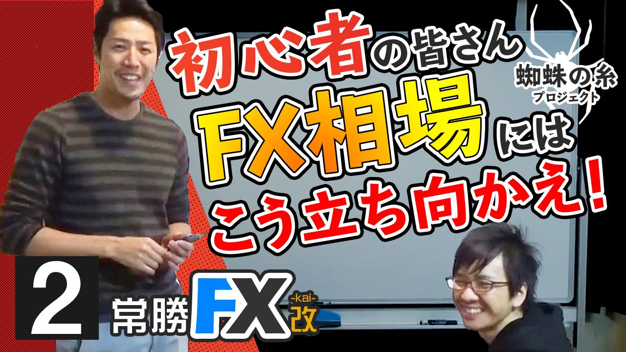 k25.MT4移動平均線の新しい読み方『20万円の情報をプレゼント【常勝FX】