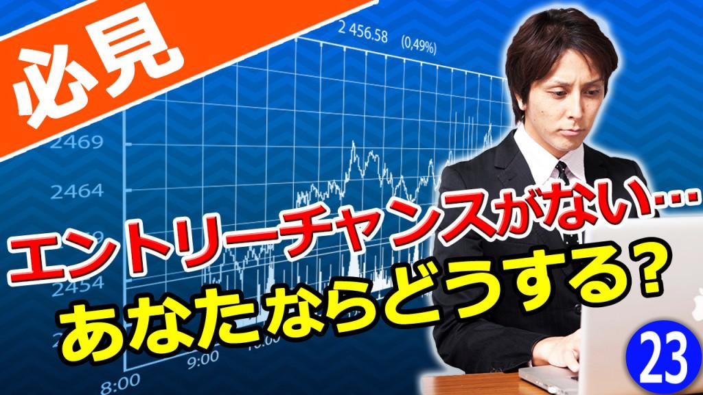 まっちゃんの成果報告!【常勝FXク-1024x576