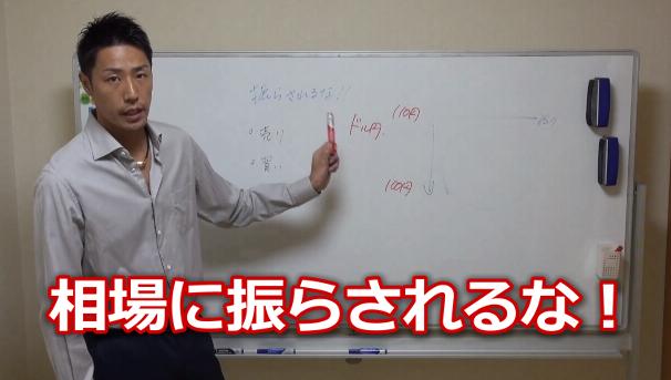 FX 永井1