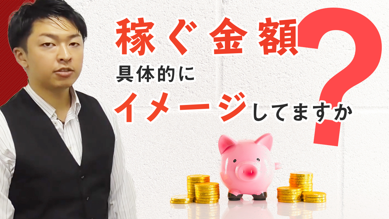 k14.貴方が月に100万円稼ぐ為のシンプル方程式(常勝FX龍司)