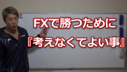 FX 永井