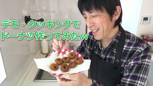 デモ・クッキングでドーナツ作ってみたw