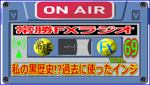 3月ラジオ2