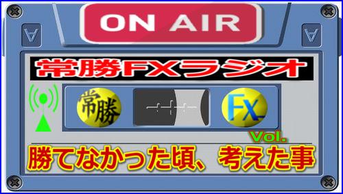 2月ラジオ3