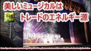 hasegawa 20180617