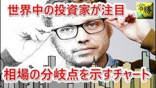hasegawa 20180618