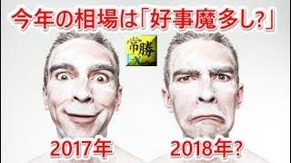 hasegawa 20180619