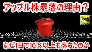 hasegawa 20180624