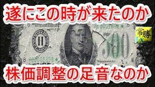 hasegawa 20180625