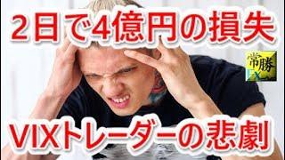 hasegawa 20180626