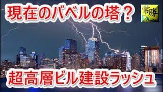 hasegawa2 20180614