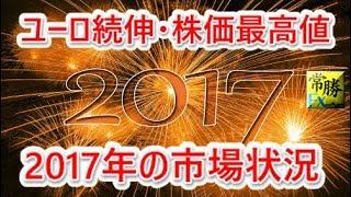hasegawa2 20180617