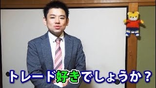 kinami 20180617