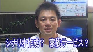 kinami 20180622