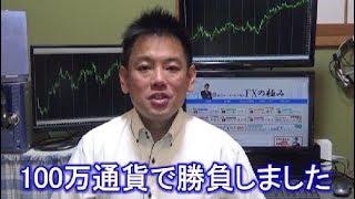 kinami 20180625