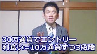 kinami 20180627