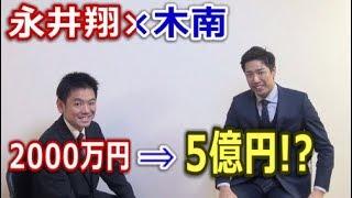 nagai 20180620