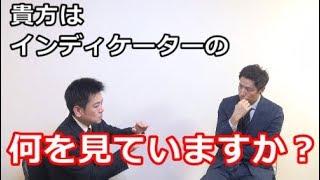 nagai 20180624