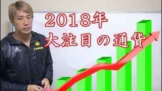 nagai 20180628