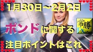 naomi 20180622