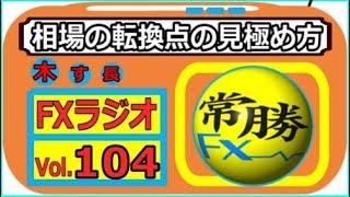 radio 20180622