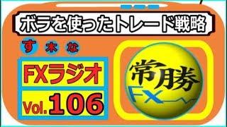 radio 20180626