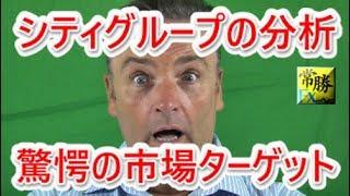 hasegawa 20180701