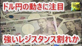hasegawa 20180703