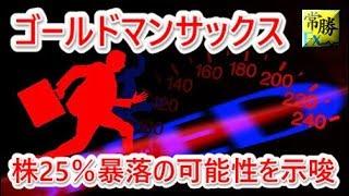 hasegawa 20180705