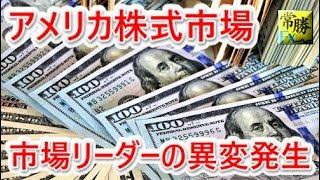 hasegawa 20180725