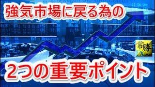 hasegawa 20180729