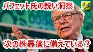 hasegawa2 20180701