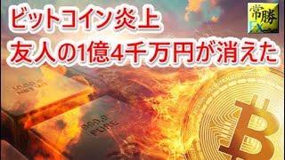 hasegawa2 20180706