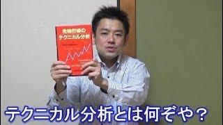 kinami 20180720