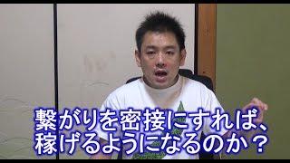 kinami 20180726