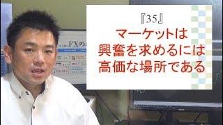 kinami 20180729