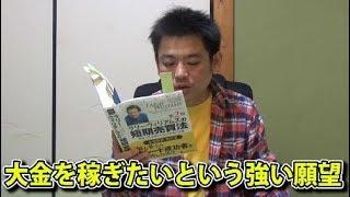 kinami2 20180712