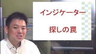 kinami2 20180730