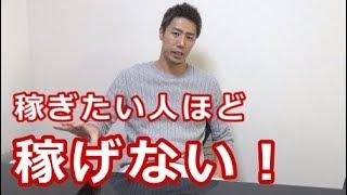 nagai 20180703