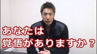 nagai 20180706