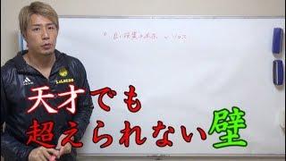 nagai 20180708