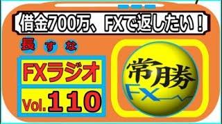 radio 20180705