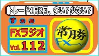 radio 20180708
