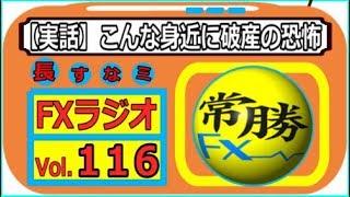 radio 20180718