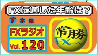 radio 20180730