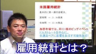 kinami2 20180801