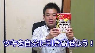 kinami2 20180805
