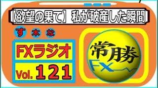 radio 20180801