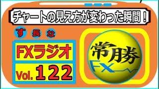 radio 20180805