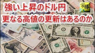 hasegawa 20180909